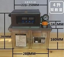 4L 220V electric lubrication pump / injection molding machine oil pump / CNC Machining Center oil pump  недорго, оригинальная цена