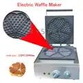 Gaufrier électrique forme de coeur gaufre faisant la Machine Muffin gâteau plaque chauffante chauffage Machine FY 215