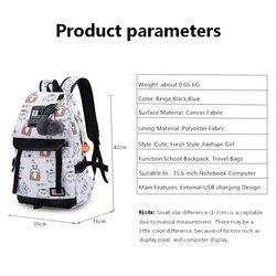 Kobiet uczeń mody torba szkolna wodoodporny nylon Ms plecak na laptopa USB kobieta podróży plecak dywan tas szkoły meisjes kinderen 6