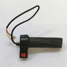 For the second-speed electric car handle speed to reversal of tricycle turn parts free shipping