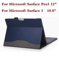 Premium Pu Leather Sleeve Tablet Cover Case For Microsoft Surface Pro 3 12 3 Surface Pro3