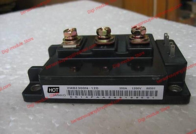 2MBI300N-120 Free Shipping2MBI300N-120 Free Shipping