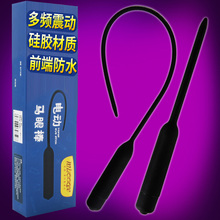 Male Vibration Stimulating Stick Penis Plug Urethral Dilators Soft Silicone Catheters SN-Hot