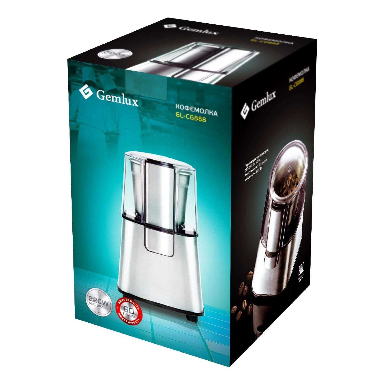 Coffee grinder GEMLUX GL-CG888 essential needs coffee grinder