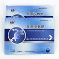 1pcs Newest Cordyceps sinensis Pain paste better than Tiger Balm Patch Plaster Cool Cold Medicated Pain Relief Plaster