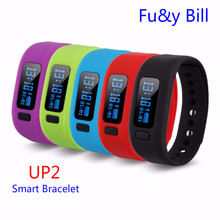 New Fashion UP2 Bluetooth Smart Bracelet Swimming Sports Health Monitoring Smart Bracelet