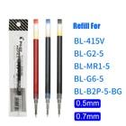 Japan PILOT 0.5mm / 0.7mm Gel Pen Refill For G-2 Sign Pen BLS-G2-5