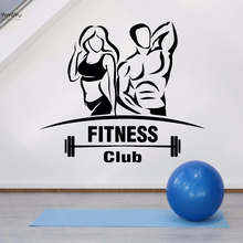 YOYOYU Wall Decal Vinyl Gym Fitness Club Sport Decoration Living Room Signboard Beautiful Body Poster YO267