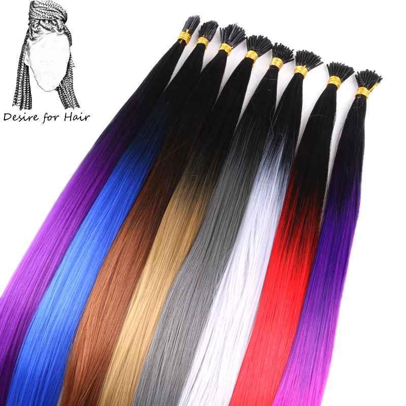 Pragnienie włosów 100 nici 22 cali długości 1g żaroodporne ombre szary fioletowy syntetyczny I końcówka mikro pierścień przedłużanie włosów na imprezę