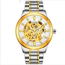 Новые лучшие мужские роскошные бизнес-часы, ремешок из нержавеющей стали водонепроницаемый, модная высокого качества.