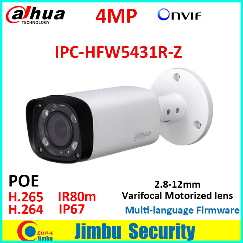 Dahua 4MP IP Camera IR 80M IPC-HFW5431R-Z replace IPC-HFW4431R-Z fast focus bullet with 2.8~12mm VF lens Motorized Zoom camera dahua 4mp poe cctv camera ipc hfw4431r z 2 8 12mm varifocal motorized lens english firmware ir network ip bullet camera