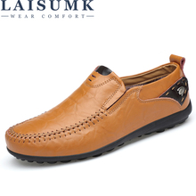 LAISUMK Casual Driving Shoes Men Genuine Leather Winter Loafers Luxury Brand Flats Chaussure Breathable