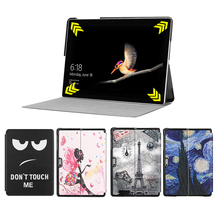 240*175mm Printed Leather Protective Cover Stand Creative Parts Tablet