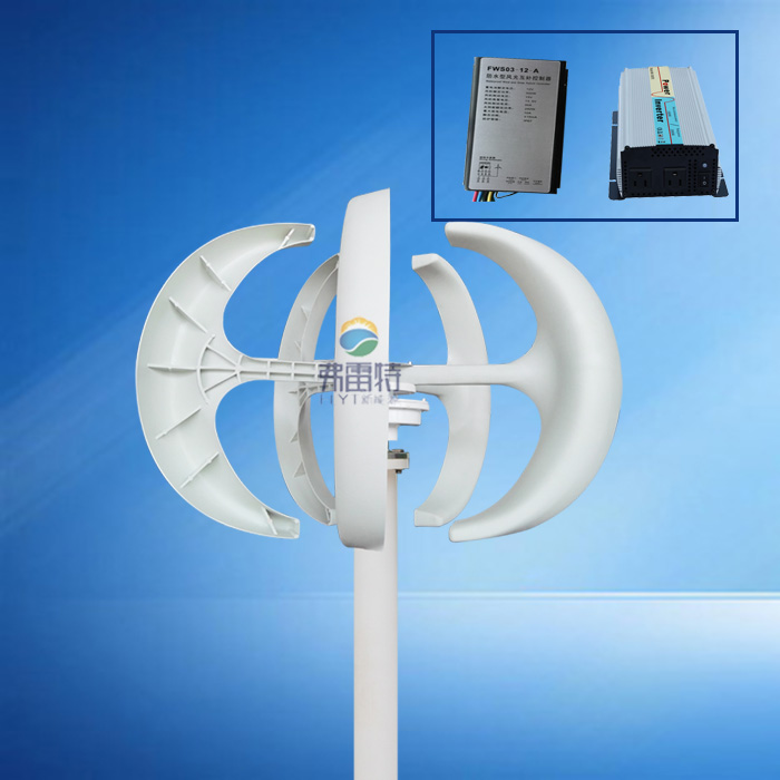 200w vertical axis wind turbine with wind charge controller and 1000w pure sine wave inverter 400w wind generator new brand wind turbine come with wind controller 600w off grid pure sine wave inverter