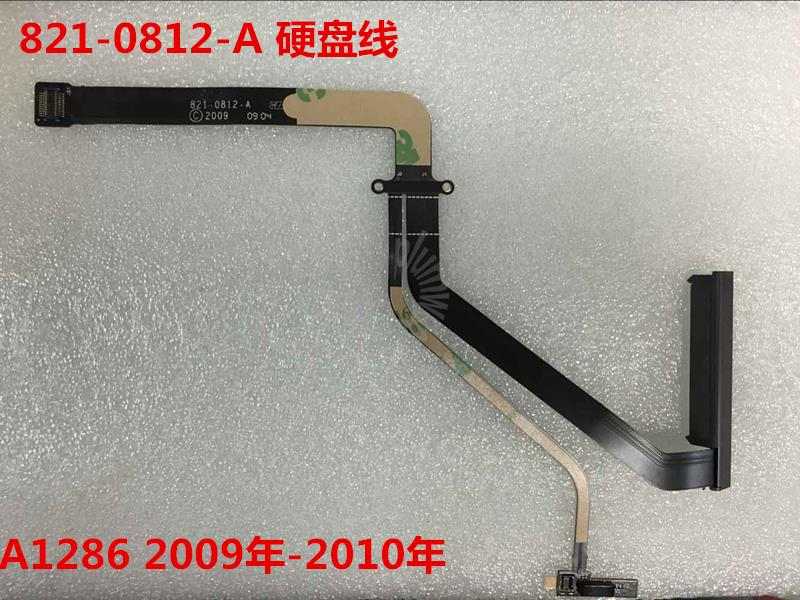 For Macbook Pro A1286 2009 HDD Hard Drive Connector Flex Cable   821-0812-A  free shipping new 821 1492 a hard drive sata flex cable for apple macbook pro 15 a1286 mid 2012 emc 2556 md103 md104