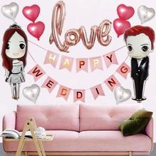 AVEBIEN Wedding Heart Groom Bride Pink Big Conjoined Love Gold Flag Room Decoration Supplies Balloons 13pcs/lot