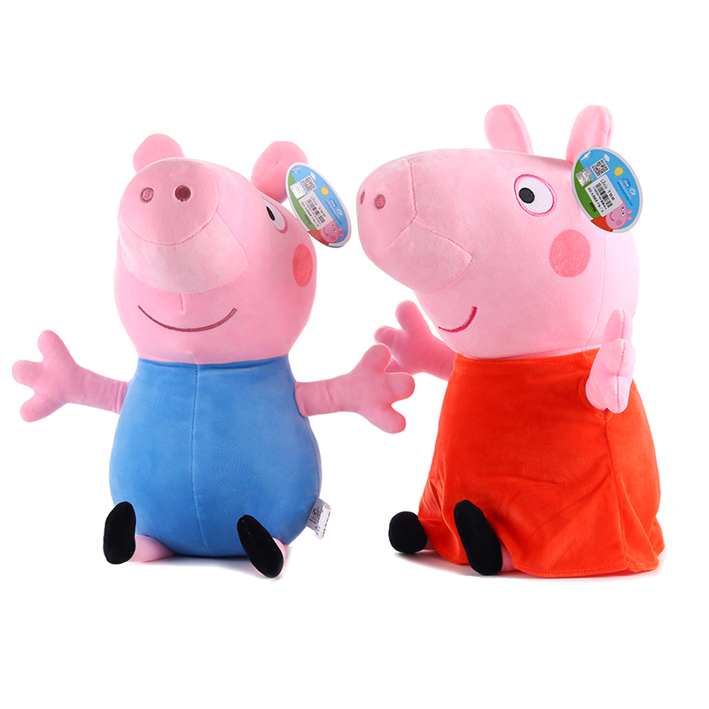1PCS  Peppa pig George pepa Pig Family Plush Toys 19cm 100% cotton  Stuffed Doll Party decorations Ornament Keychain Toy  5