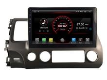 Elanmey Топ оснащен 8 ядрами + 4 Гб ОЗУ + 64 Гб ПЗУ android 8,1 автомобильный радиоприемник для HONDA Civic 2011 стерео wifi Gps навигация Мультимедиа