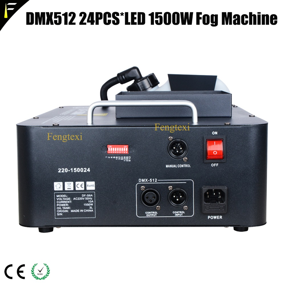 DMX512 24PCS LED 1500W Fog Machine12