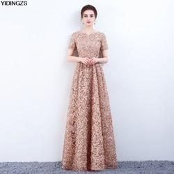 YIDINGZS Cáqui Elegante Lace Evening Simples Vestido de Baile do Assoalho-comprimento Vestido de Festa Vestido Formal
