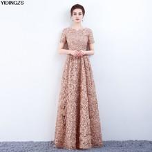 6eab07135eb Khaki Prom Dress – Купить Khaki Prom Dress недорого из Китая на ...