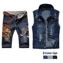 Мужская джинсовая куртка-жилетка в стиле ретро с рваным рваным топом скинни с дырочкой Джинсовые шор