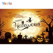 Yeele Happy Halloween Pumpkin Lantern Moon Witch Tomb Photography Backgrounds Customized Photographic Backdrops for Photo Studio