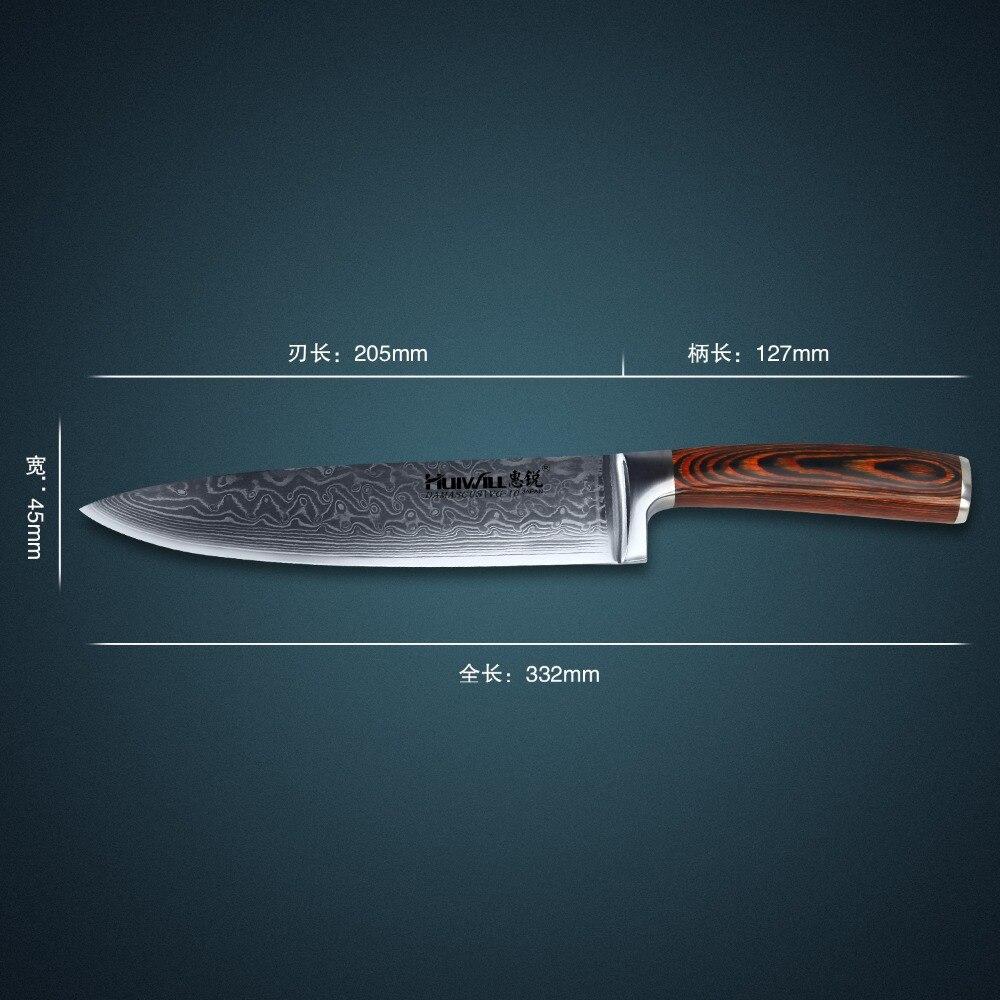 Huiwill De Luxe 8 Japonais damas 67 couches cuisine en acier au carbone couteau de chef/couteau de cuisine Professionnel avec G10 poignée