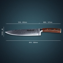 Huiwill Luxury 8″ Japanese damascus 67 layers carbon steel kitchen chef knife/Professional kitchen knife with G10 handle
