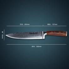 "Huiwill lujo 8 ""japonés damasco 67 capas de acero al carbono cuchillo de cocina chef/profesional del cuchillo de cocina con mango g10"