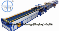 Auto folded TDF square duct machine , HVAC duct manufacturing machines auto production line V