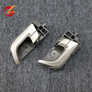 Image 5 - use for Geely Emgrand Ec7 Ec8 door catcher inner handle front door and rear door handle
