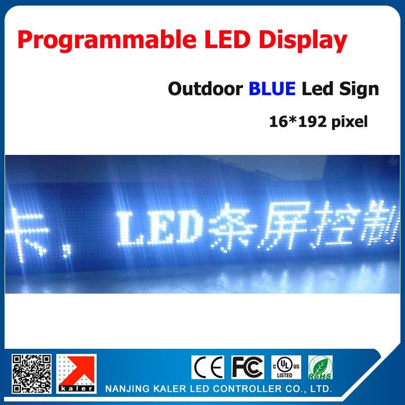 16*192 пикселей p10mm, напольный знак, белого цвета Высокая яркость светодиодных электронных табло светодиодный дисплей рекламы знак водонепрон