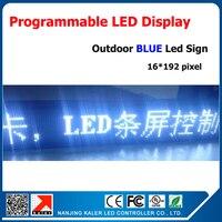 16*192 пикселей p10mm, светодиодный уличный рекламный щит, белый цвет высокой яркости led Электронная доска светодиодный рекламный экран знак вод
