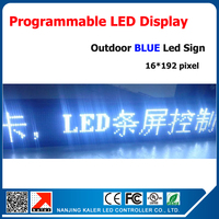 16*192pixels p10mm,led outdoor sign,white color high brightness led electronic board led advertising display sign waterproof