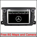 "7"" Touch Capacitive Screen Car DVD Player For Mercedes/Benz Smart Fortwo 2011 2012 2013 2014 Radio GPS Navigation System Stereo"