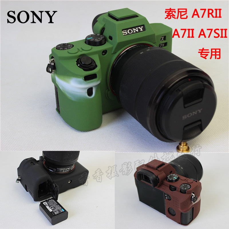 Bag Skin Case Rubber-Camera Body-Cover A7RM2 Soft-Silicone SONY Mark-2 Protective A7II