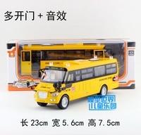 Gift 23cm 1 32 Creative Big Nose School Bus Passenger Car Alloy Model Acousto Optic Pull
