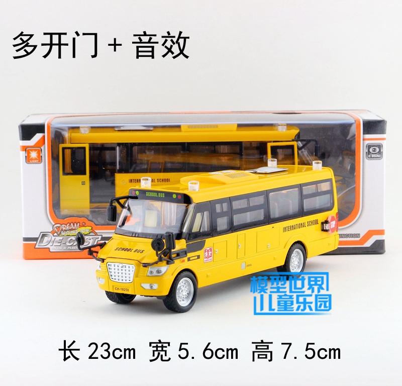 Gift 23cm 1:32 creative Big nose school bus passenger car alloy model acousto-optic pull ...