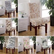 Multi Choices Retro Stretch Banquet Slipcovers Dining Room Wedding Party Chair Covers Seat Cover Bulk Sale