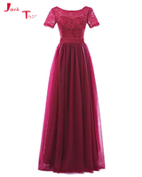Jark tozr白ダークレッドライラック紫ネイビーブルーピンクコーラルグリーンショートスリーブレースチュールロングフォーマルウエディングドレス2018