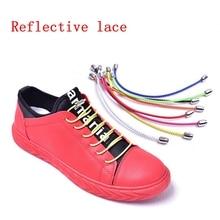 1Pair No Tie Shoe Laces Reflective Shoelaces Elastic Locking Lace Kids Adult Quick Lazy Sneakers Shoelace Shoe Laces Strings
