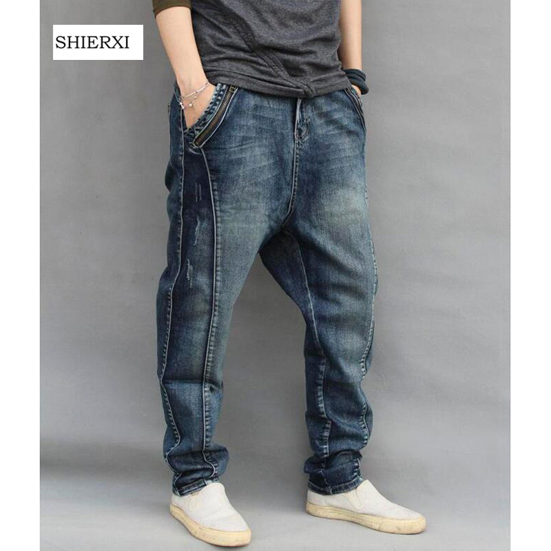 New male HIPHOP Low Drop crotch pants men denim Jeans Harem hip hop pants men baggy pants Stretch trousers