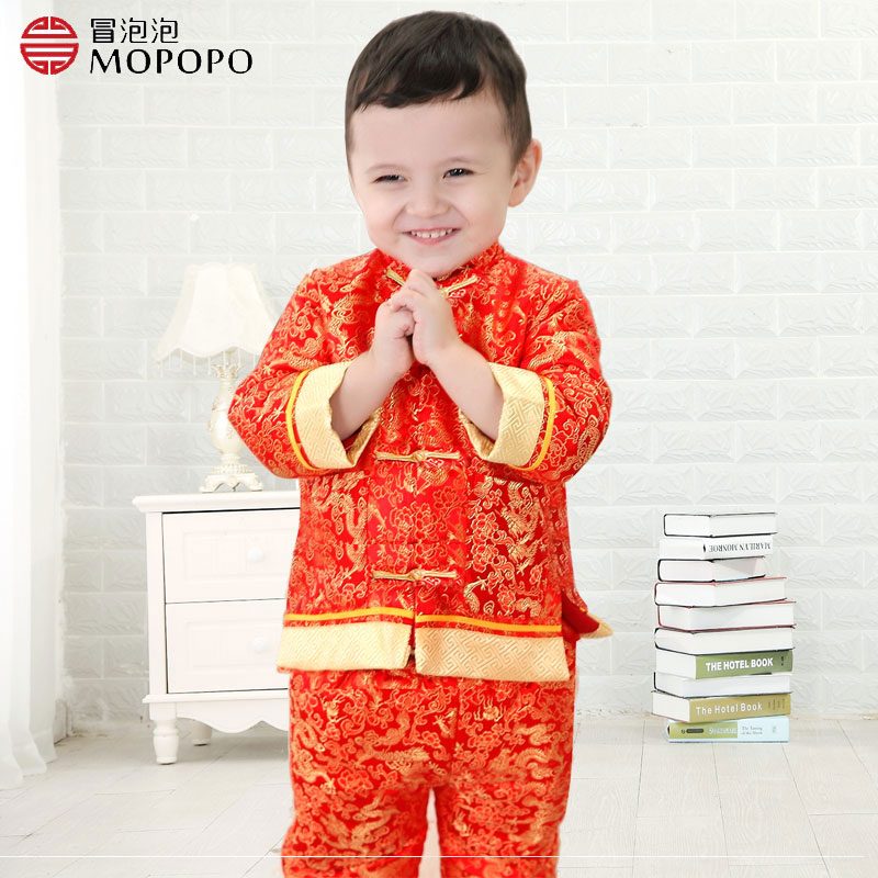 Mopopo Chinese Tang Style Baby Boy Clothes Winter 2017 Thicken Newborn Baby Clothes Set China Brocade New Born Clothing Boys Set 2pcs set baby clothes set boy