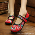 2017 new women's shoes old Beijing women's shoes Chinese flat shoes flowers embroidery comfortable soft two-color shoes new