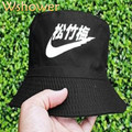 2015 hot summer vintage riding hiking camping fishing hat bob black cotton brand blank fisherman bucket hat hip hop women men