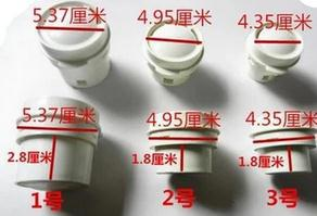 rice cookers accessories steam vent valve group rice cookers accessories steam vent valve group