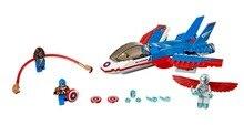 Legoing Captain America Jet Pursuit Super-Adaptoid Building Blocks Toy
