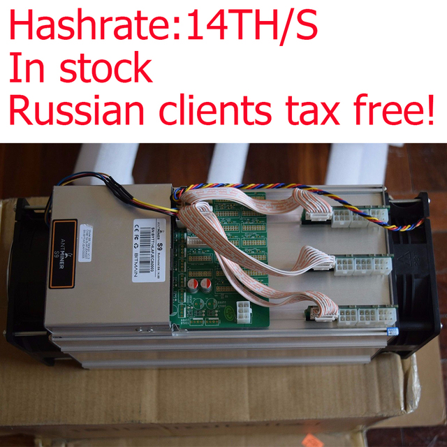 Russian clients free tax!In Stock Bitmain Antminer S9 World Most Efficient Miner The BM1387 ASIC Chip with PSU and free shipping