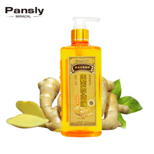 Professional Ginger Shampoo Anti-Hair Loss Product Shampoo 300ml Natural Hair regrowth repair Nourish supple shampoo сумка для инструмента bosch 1618dz3gb5